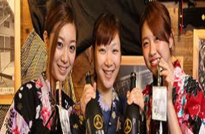 龍馬 軍鶏農場 京都駅前店の画像・写真